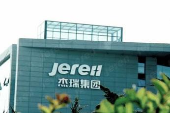 Perfil de Jereh