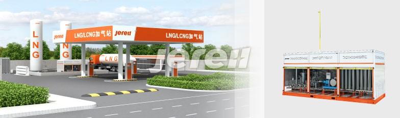 Estación de LCNG