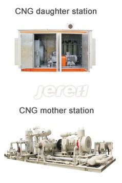 CNG加气站