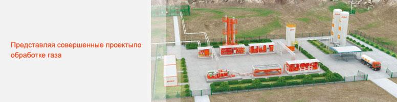 LNG液化工厂