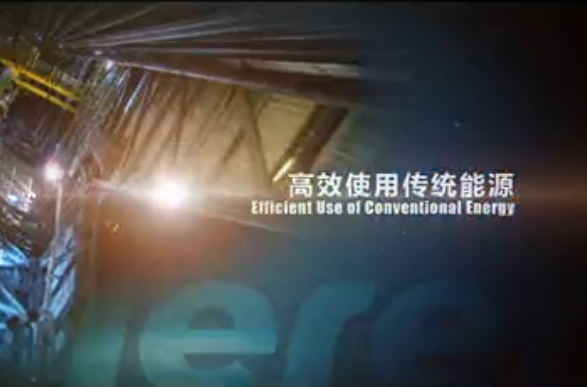 杰瑞——中国创造,世界骄傲
