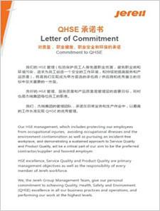 QHSE Commitment