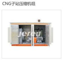 CNG子站压缩机组