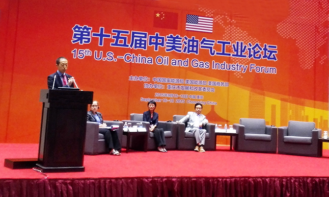 Mr. Li Weibin Presented Jereh's Playwell Micro LNG Solution at the 15th U.S.-China Oil & Gas Industry Forum