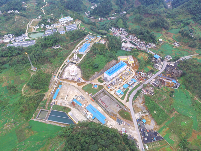 Jereh Sichuan Shale Gas LNG Project (2.47MMSCFD)
