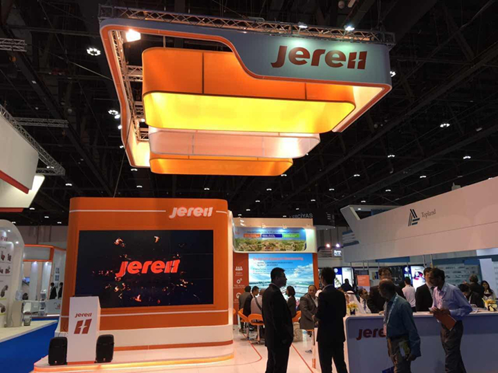 Jereh Boosts Regional Presence at ADIPEC 2015