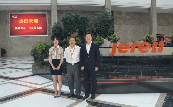 Jereh Promotes Oil and Gas Cooperation with Shell China