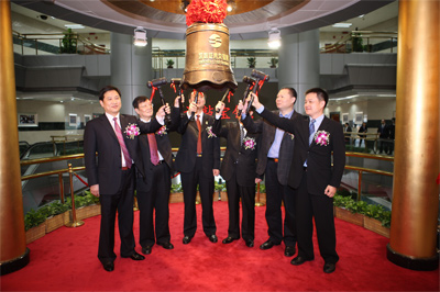 Mr. David Sun, the Board Chairman (left 1) tolls the opening bell of Jereh Stock