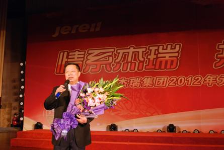 汪旸副总工退休纪念奖感言