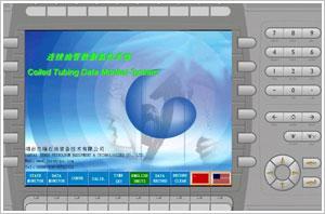 连续油管模拟分析软件